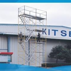 Standard Mason Steel Frame Scaffolding