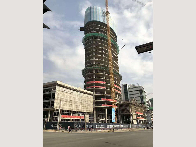 Africa ​Ethiopia ​United Bank Head Quarter Building